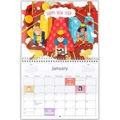 Wall Calendar 11 x 8.5 (18 Months)