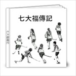 Hockey - 6x6 Photo Book (20 pages)