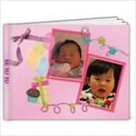 BB Yu Yu - 7x5 Photo Book (20 pages)