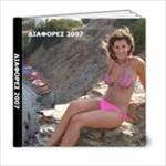 2007diafores - 6x6 Photo Book (20 pages)