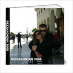 THESALONIKI 2008 - 6x6 Photo Book (20 pages)