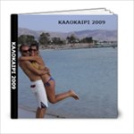 KALOKAIRI 2009 - 6x6 Photo Book (20 pages)