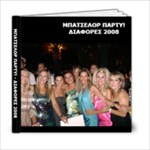 mpatselor-diafores2008 - 6x6 Photo Book (20 pages)