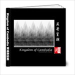 Cambodia2 - 6x6 Photo Book (20 pages)