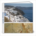 Greece 2 - 8x8 Photo Book (20 pages)