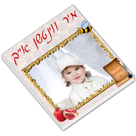 Best Wishes Pad By Rivke   Small Memo Pads   Oq7gnuunjqot   Www Artscow Com