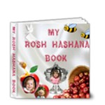 My Rosh Hashano Book 774 - 4x4 Deluxe Photo Book (20 pages)