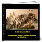Molly Chan s Contemporary Landscape Paintings - 12x12 Photo Book (20 pages)