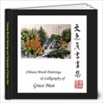 Grace Man - 12x12 Photo Book (20 pages)
