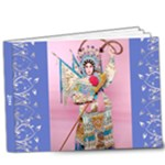 QK - 9x7 Deluxe Photo Book (20 pages)