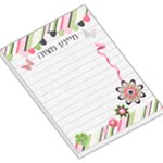 m note - Large Memo Pads