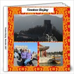 Timeless Beijing - 12x12 Photo Book (20 pages)