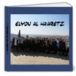 elyon sem2 - 8x8 Deluxe Photo Book (20 pages)
