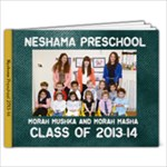 2014 - 7x5 Photo Book (20 pages)