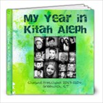 Kitah Aleph - 8x8 Photo Book (20 pages)