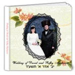 DUVID AND RIFKY WED - 8x8 Deluxe Photo Book (20 pages)