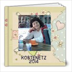 KOSTENETZ AZ - 8x8 Photo Book (20 pages)