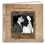 adina  & eli - the wedding - 8x8 Deluxe Photo Book (20 pages)