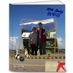 Taiwan - 8x10 Deluxe Photo Book (20 pages)