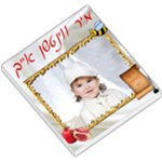 p1914 - Small Memo Pads