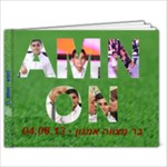 bar mitzva book - 7x5 Photo Book (20 pages)