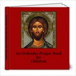 Prayer Book  General 8 Dormition (Mary) - 8x8 Photo Book (20 pages)