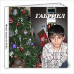 ГАБИ - 8x8 Photo Book (20 pages)