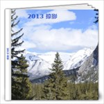 2013 - 12x12 Photo Book (20 pages)