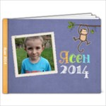 Yasen 2014 A - 7x5 Photo Book (20 pages)