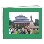 HongKongChiaTaiwan - 9x7 Photo Book (20 pages)