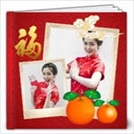 chinese new year - 12x12 Photo Book (20 pages)