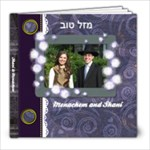 shani wedding - 8x8 Photo Book (20 pages)