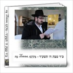 Chof Daled Teves - 8x8 Photo Book (20 pages)
