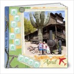 arizona 2015 - 8x8 Photo Book (20 pages)