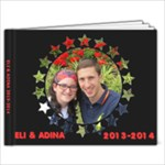 ELI AND ADINA 2013-14 - 9x7 Photo Book (20 pages)
