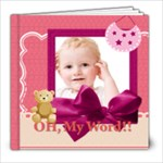 baby - 8x8 Photo Book (20 pages)