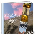 ISRAEL - 12x12 Photo Book (20 pages)