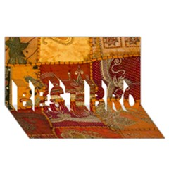 India Print Realism Fabric Art Best Bro 3d Greeting Card (8x4)  by TheWowFactor
