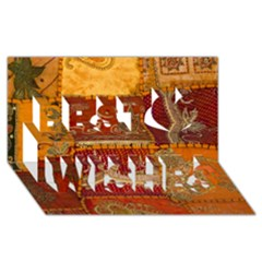 India Print Realism Fabric Art Best Wish 3d Greeting Card (8x4)  by TheWowFactor