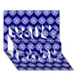 Abstract Knot Geometric Tile Pattern You Rock 3D Greeting Card (7x5)