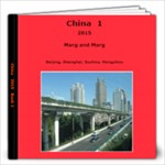 china - 12x12 Photo Book (20 pages)