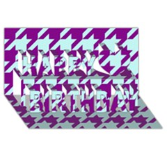 Houndstooth 2 Purple Happy Birthday 3d Greeting Card (8x4)  by MoreColorsinLife