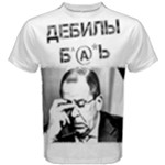 lavrov - Men s Cotton Tee