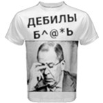 lavrov2 - Men s Cotton Tee
