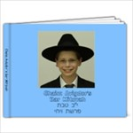 Chaim s Bar Mitzvah - 9x7 Photo Book (20 pages)