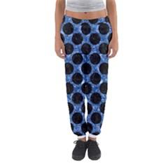 Circles2 Black Marble & Blue Marble Women s Jogger Sweatpants