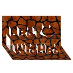 Skin1 Black Marble & Brown Burl Wood Best Wish 3d Greeting Card (8x4) by trendistuff