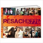 Pesach 5776 - 9x7 Photo Book (20 pages)