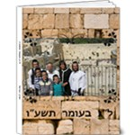 eretz yisroel album - 9x12 Deluxe Photo Book (20 pages)