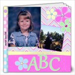 2nd grade - 12x12 Photo Book (20 pages)